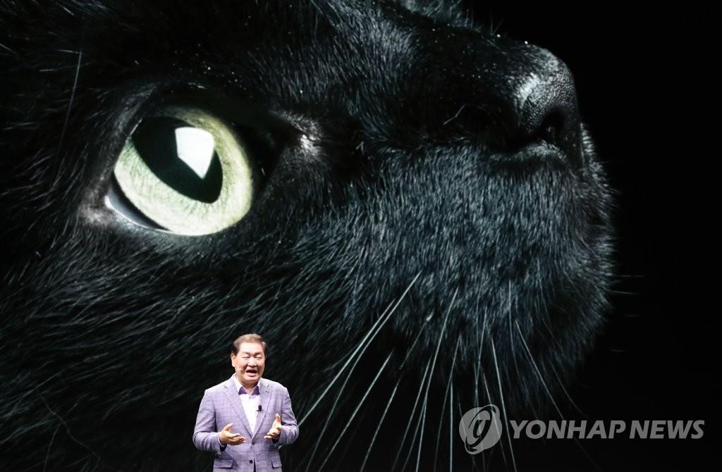 2018 QLED TV 소개하는 한종희 사장
