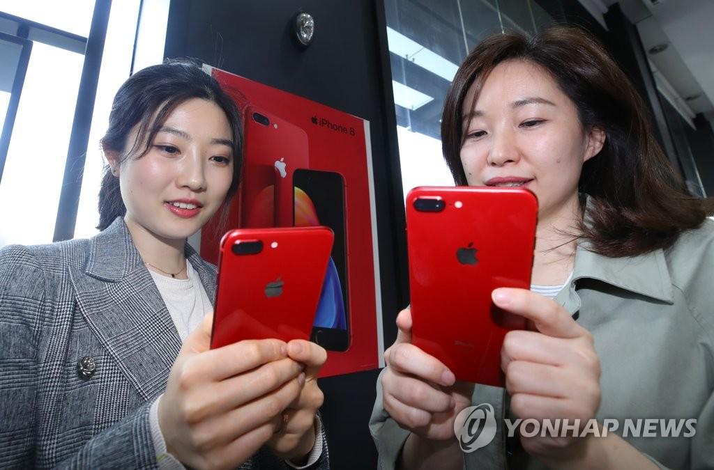 iPhone8红色特别版登陆韩国