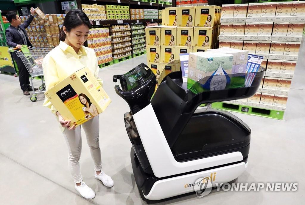 韩国首辆全自动购物车亮相