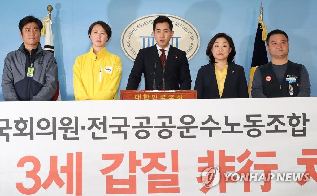 各界敦促法办大韩航空富三代欺行霸市