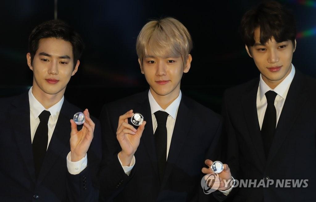 EXO纪念奖牌发售