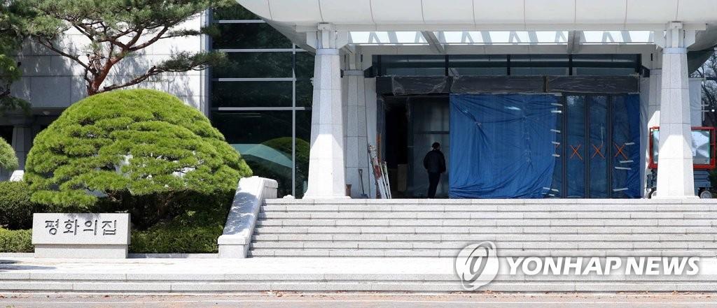 """4月18日,在位于京畿道坡州的板门店韩方一侧的和平之家,韩方正在对""""和平之家""""的内部设施进行检查和维修。(韩联社)"""