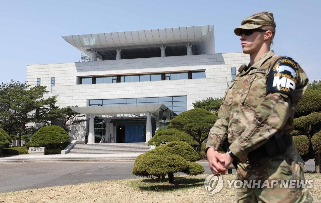 4月18日,在位于京畿道坡州的板门店韩方一侧的和平之家,联合国军司令部官兵正在执勤。(韩联社)