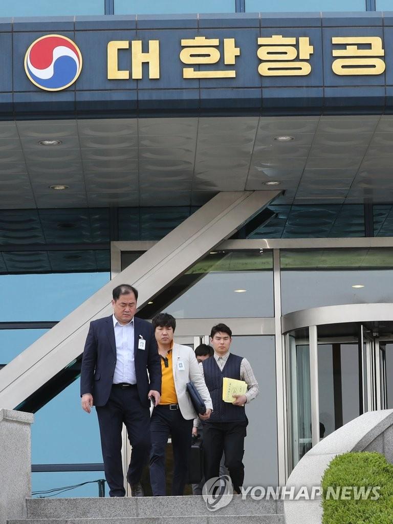 韩警方搜查大韩航空总部