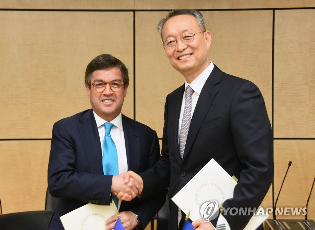 韩和美洲开发银行签能源合作谅解备忘录