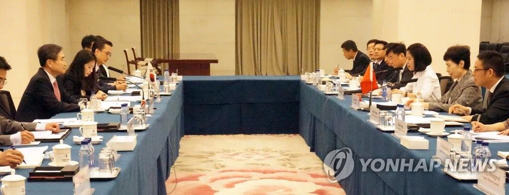 4月20日,在中国北京,韩朝经贸联合会第22次会议举行。图为会议现场。(韩联社)