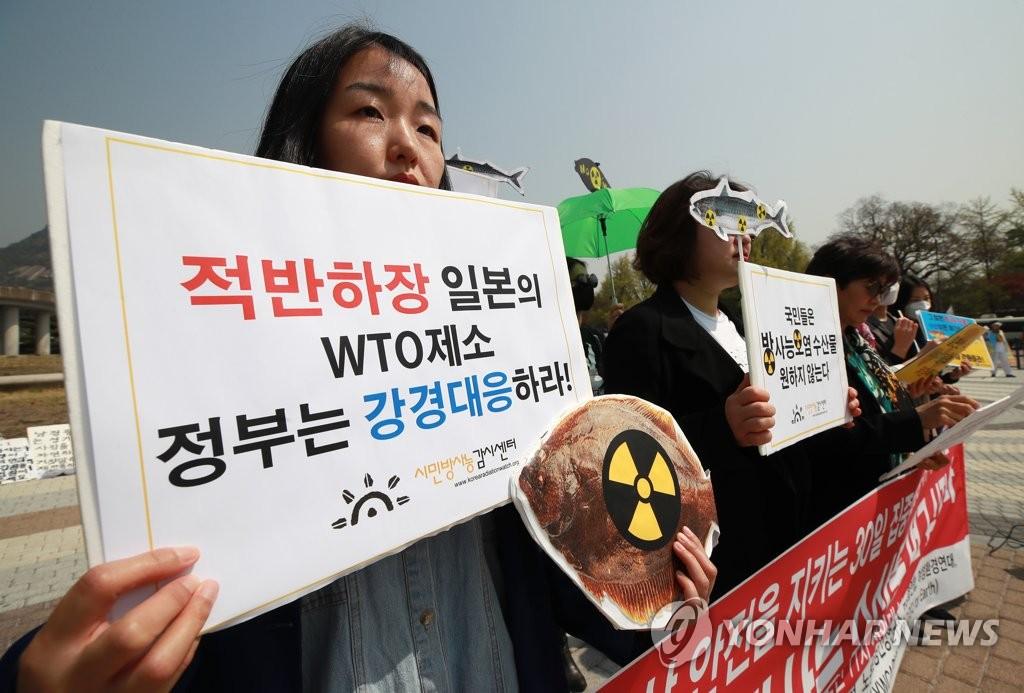拒绝核辐射污染海产品