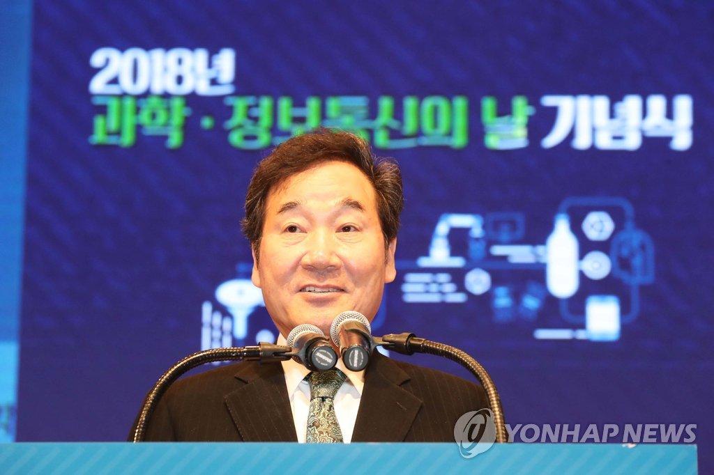 韩总理出席科技日纪念仪式