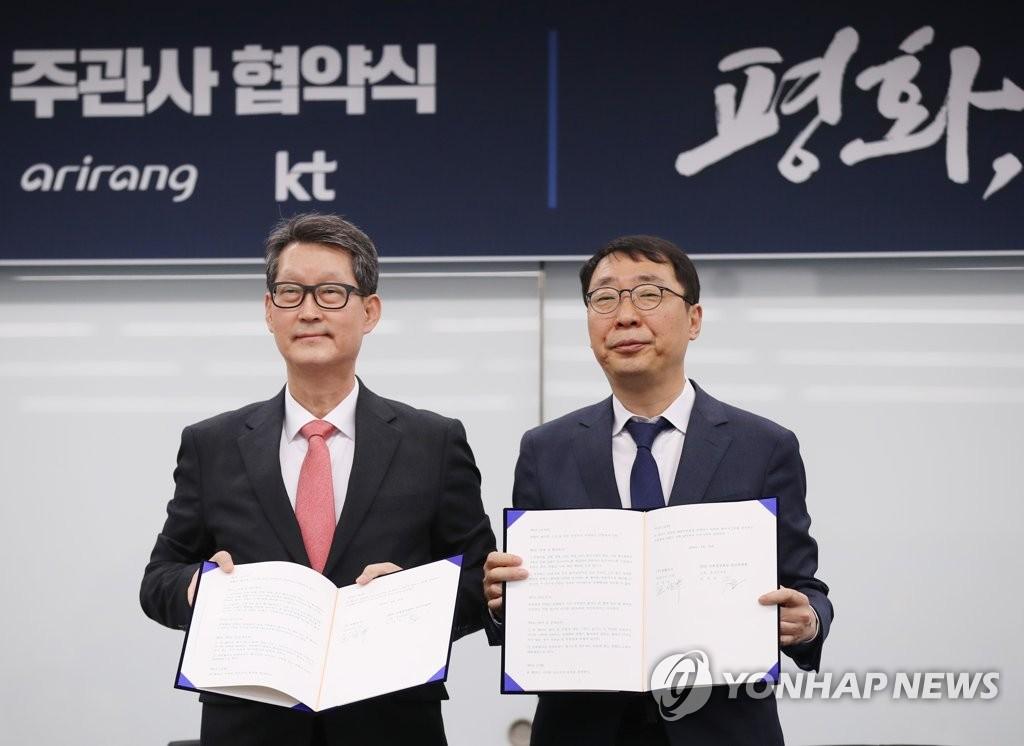 韩联社获选韩朝首脑会谈合作媒体