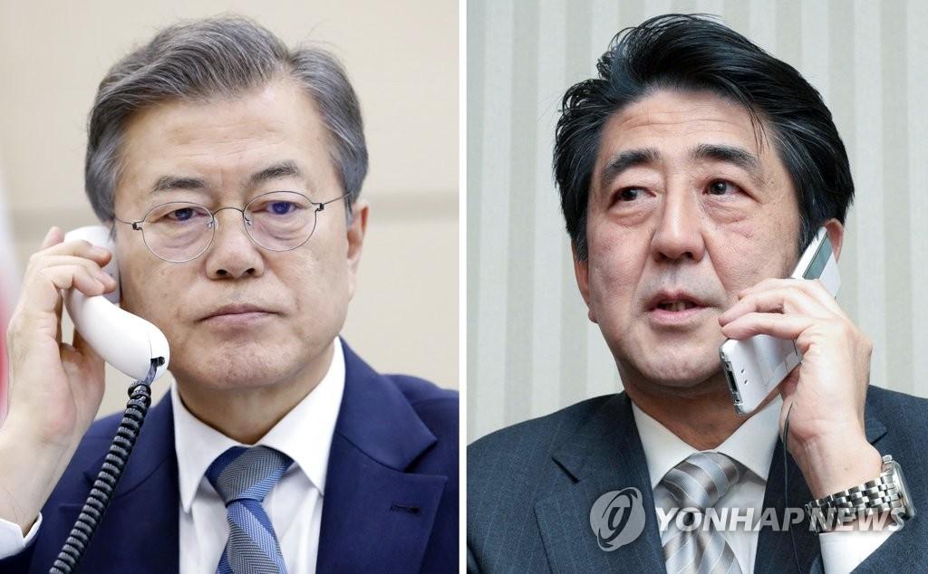 韩日领导人通电话