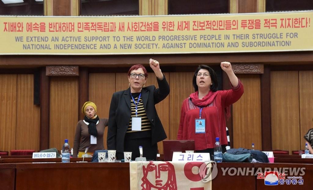国际民主妇女联合会大会在朝鲜举行