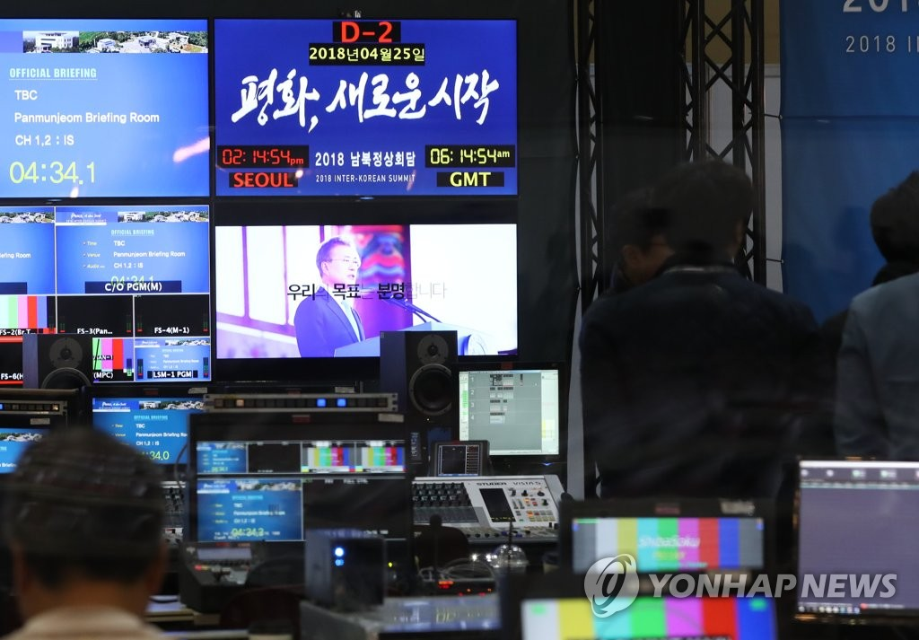 主新闻中心内部照(韩联社)