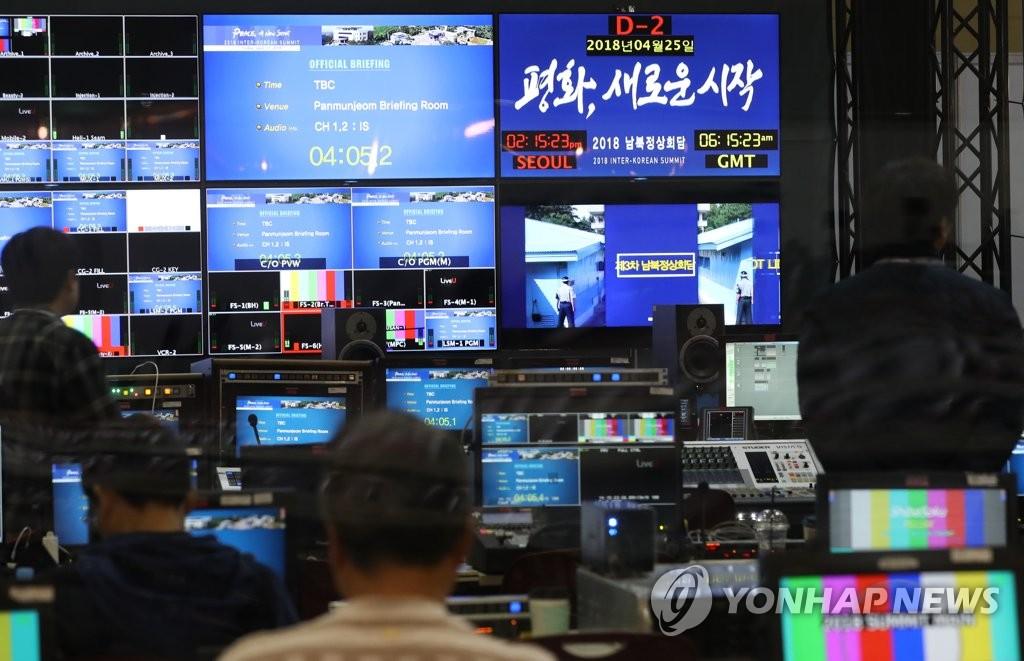 韩朝首脑会谈主新闻中心忙碌的身影