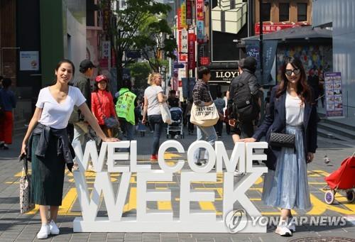 首尔市设欢迎周喜迎中国游客五一小长假来访