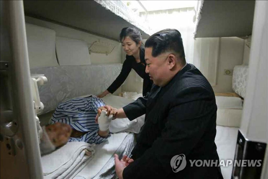 金正恩用专列运送受伤中国游客