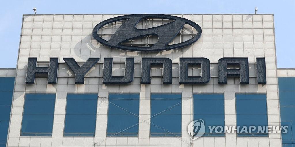 资料图片:现代汽车总部(韩联社)