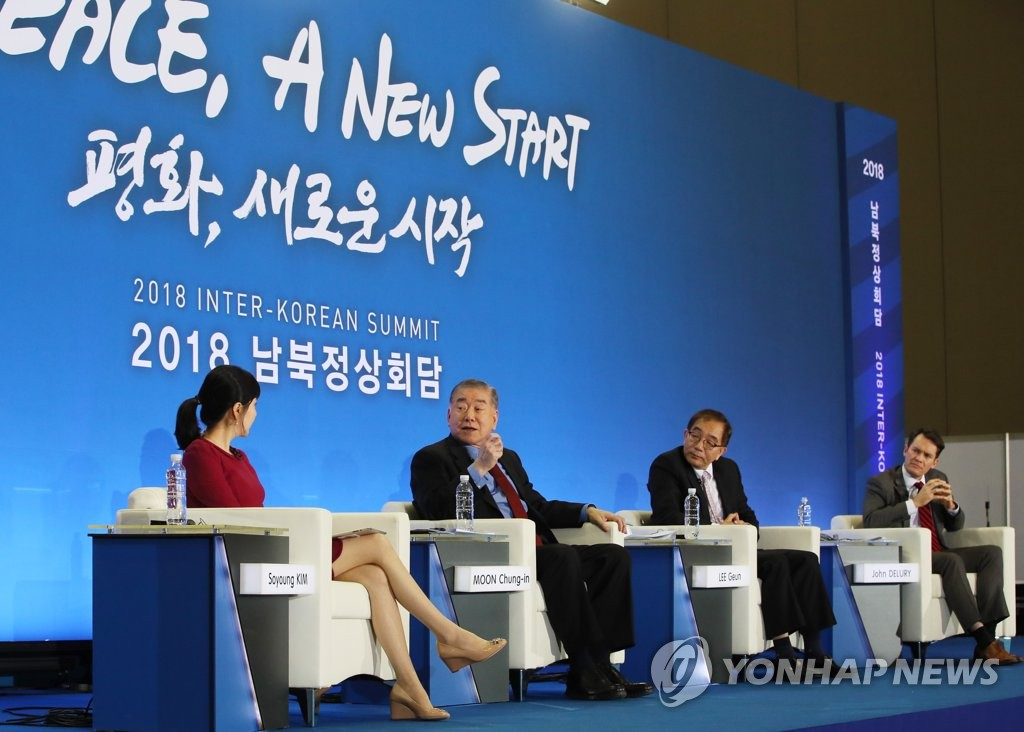 韩国将连办4场金特会专家讨论会