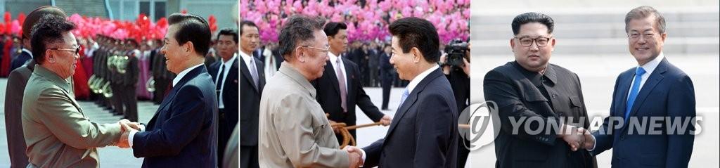 韩朝首脑的三次会晤与握手