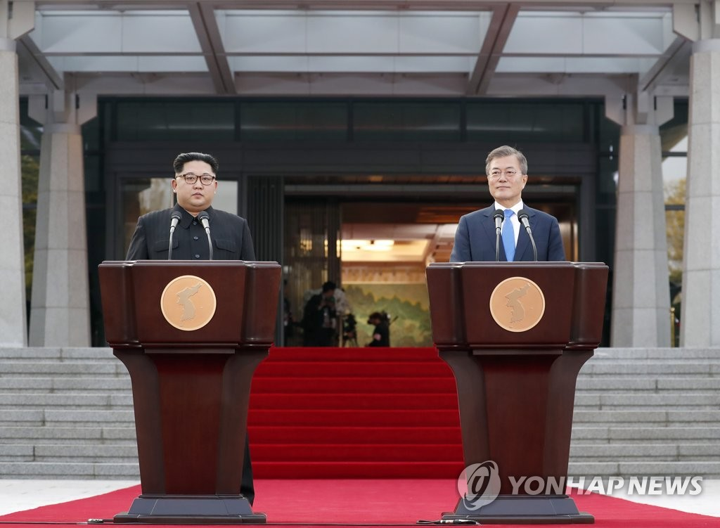 韩朝领导人召开联合记者会