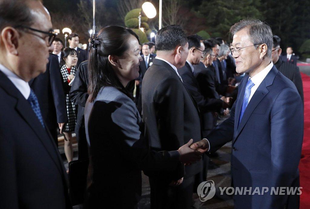 金与正狠批文在寅关于韩朝六一五宣言的言论