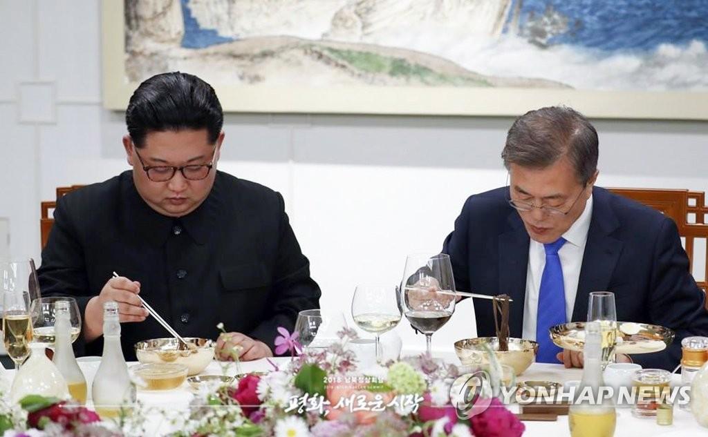 文金共品朝鲜冷面