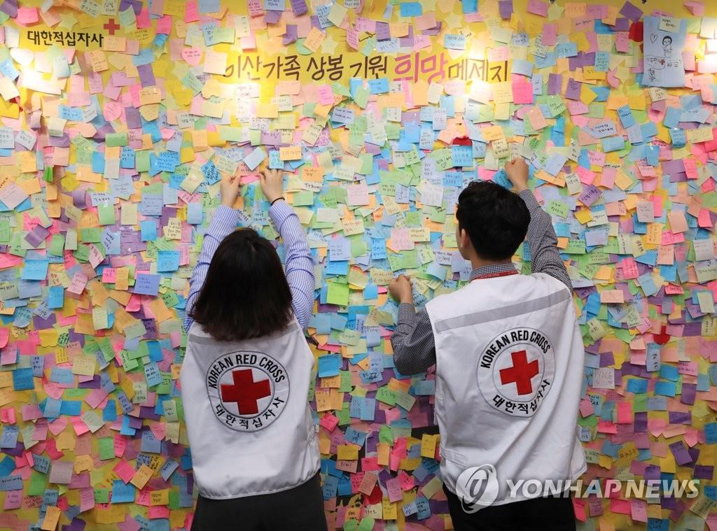 韩政府优先考虑放开散客赴朝探亲游