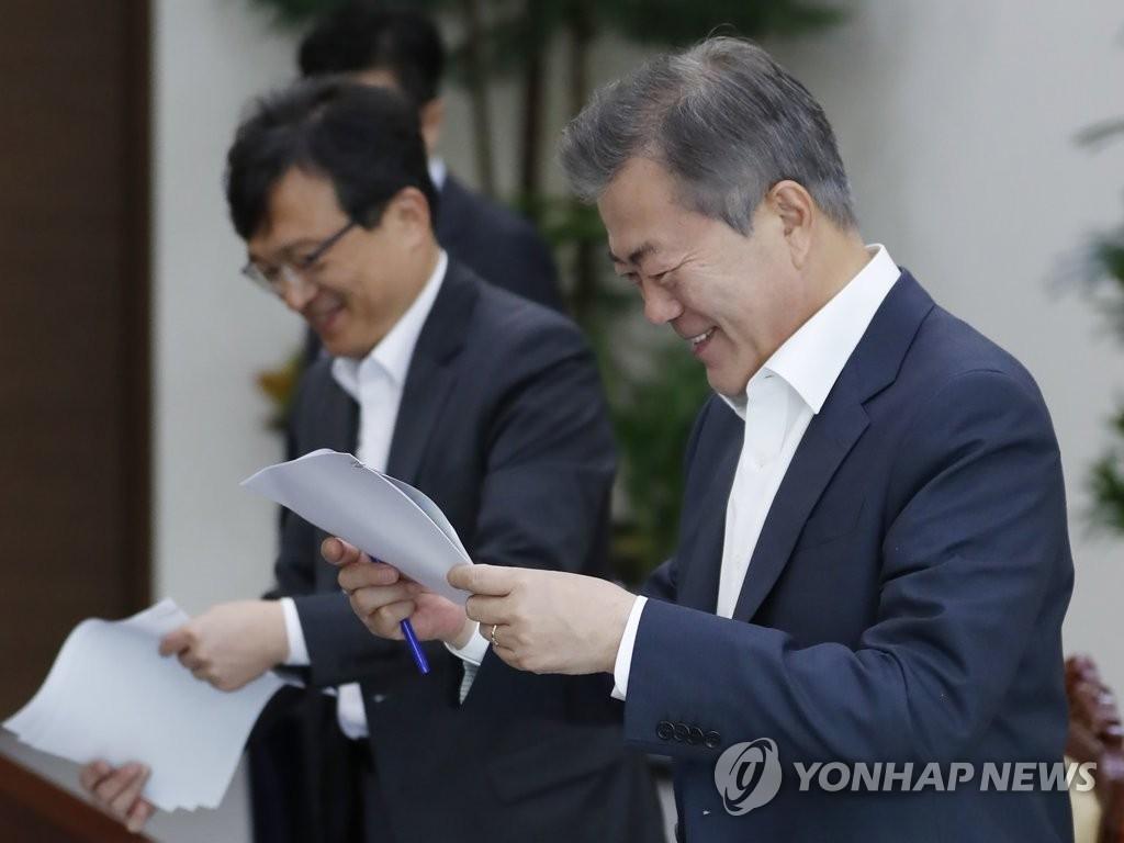 文在寅收韩公民获救喜讯
