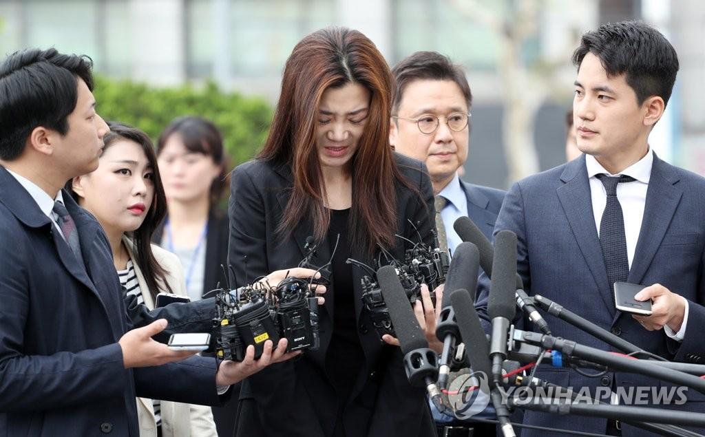 大韩航空千金接受警方调查