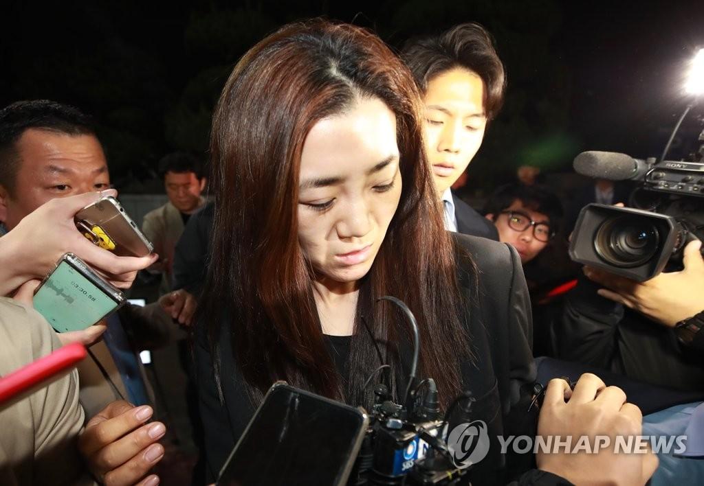 大韩航空任性富三代接受警方调查