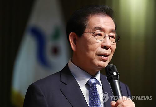 首尔市长朴元淳今在北大演讲