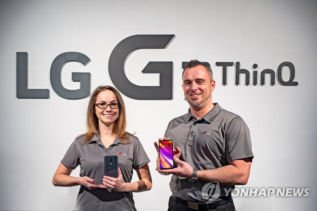 LG新旗舰机G7 ThinQ发布