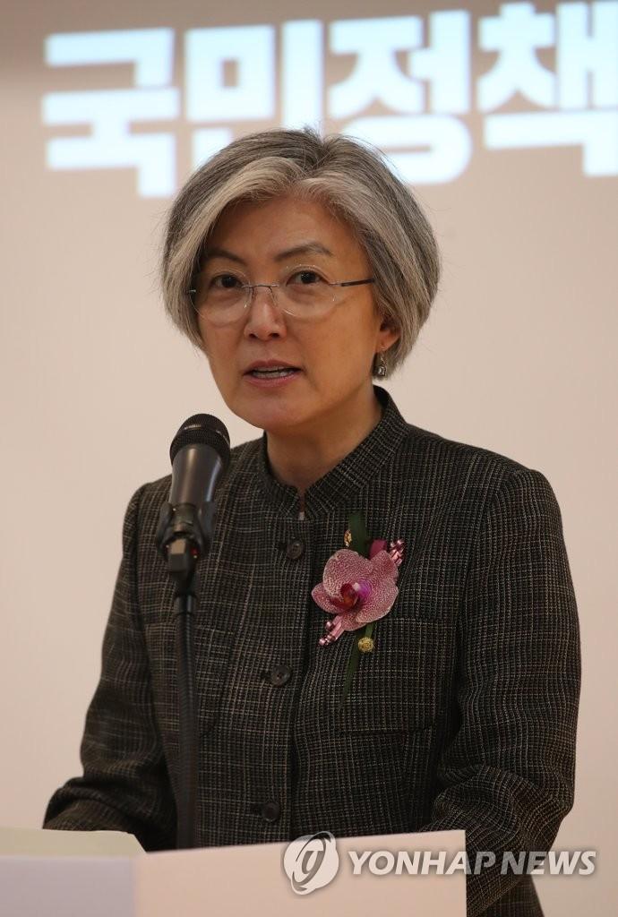 韩外交部与民沟通平台成立 提高外交决策民主化