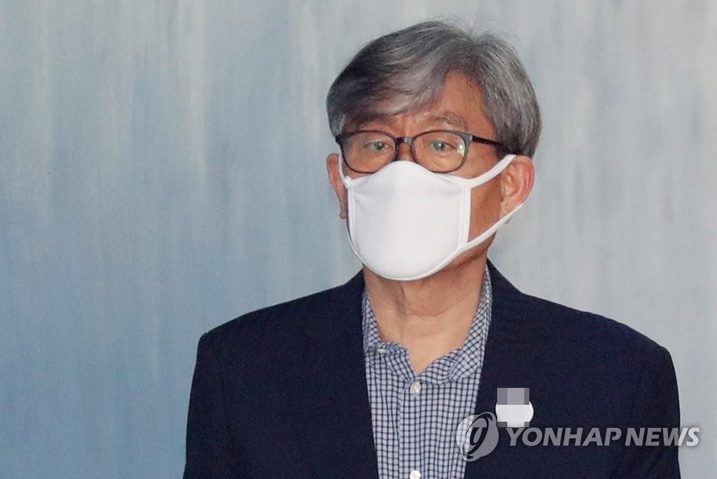 韩前情报机构首长干政案重审被加刑至9年