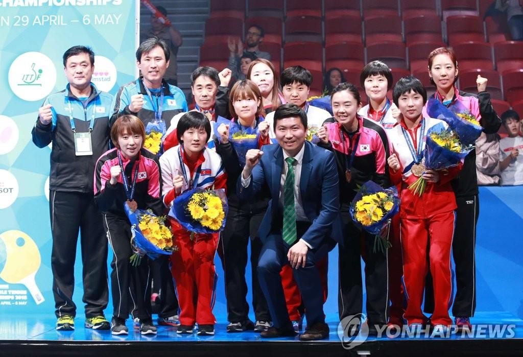国际乒联韩国公开赛17日开幕 16名朝鲜选手参赛