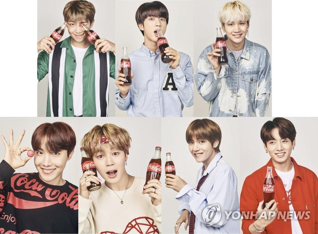 BTS为可口可乐代言