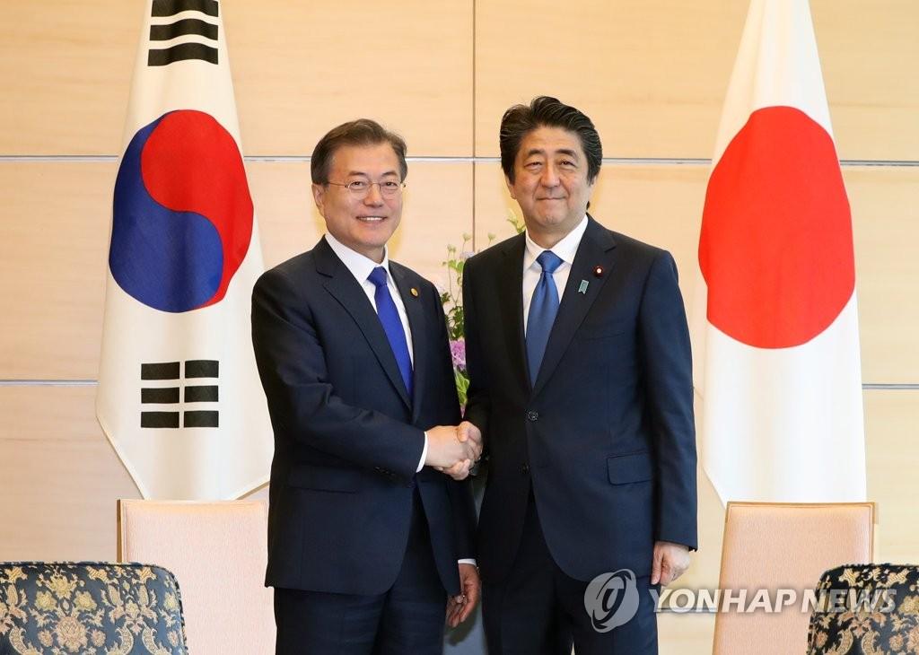 韩日领导人会晤