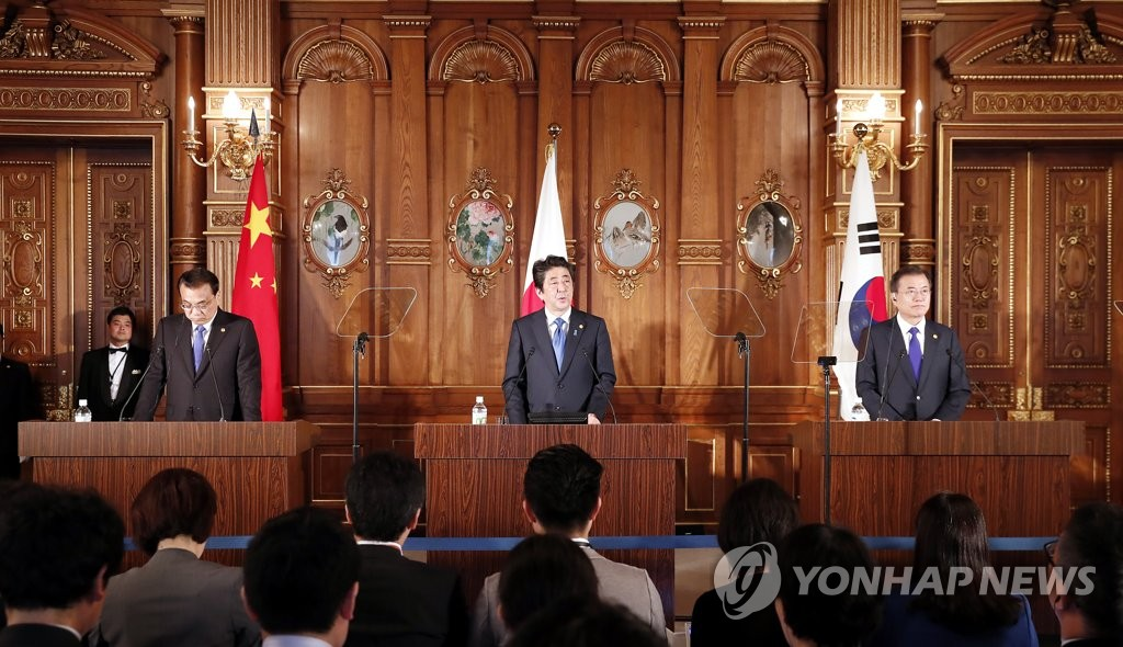 韩中日领导人共同会见记者