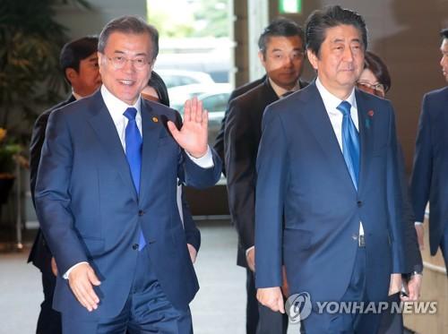 文在寅:韩日应换位思考正视历史做真朋友