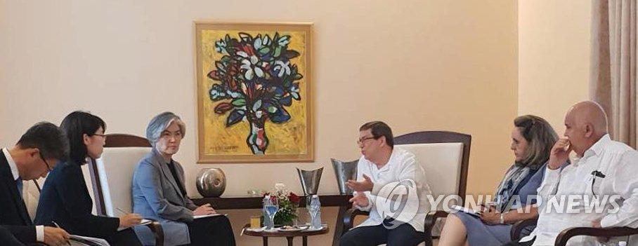 韩古巴外长商定扩大各领域互惠合作