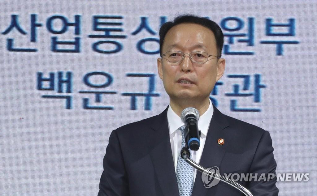 韩产业部长在华吸引投资5亿美元