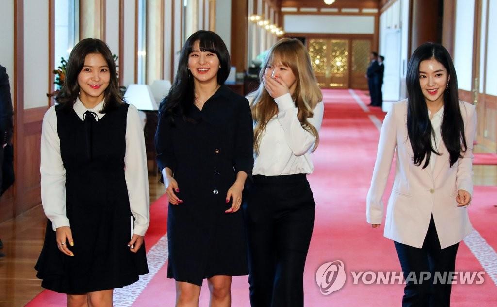 Red Velvet现身青瓦台