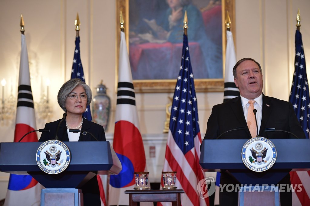 韩美外长共同会见记者