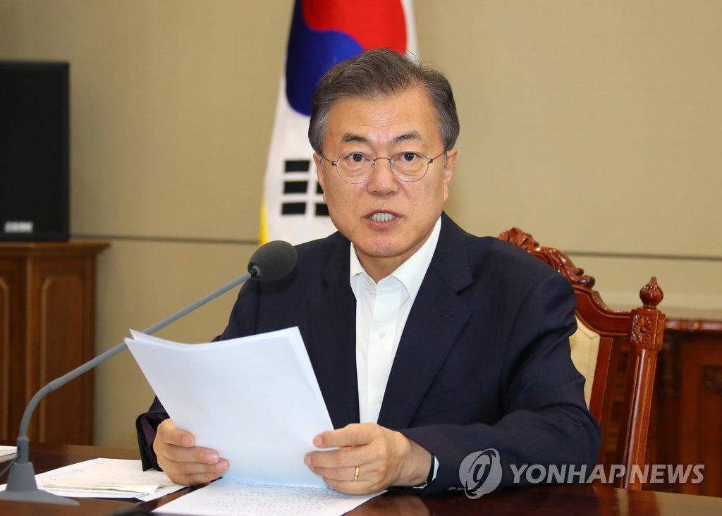 韩总统主持幕僚会议