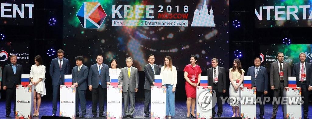 2018韩流博览会在俄开幕