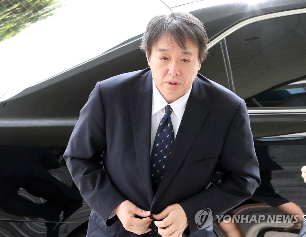 韩外交部召见日本公使
