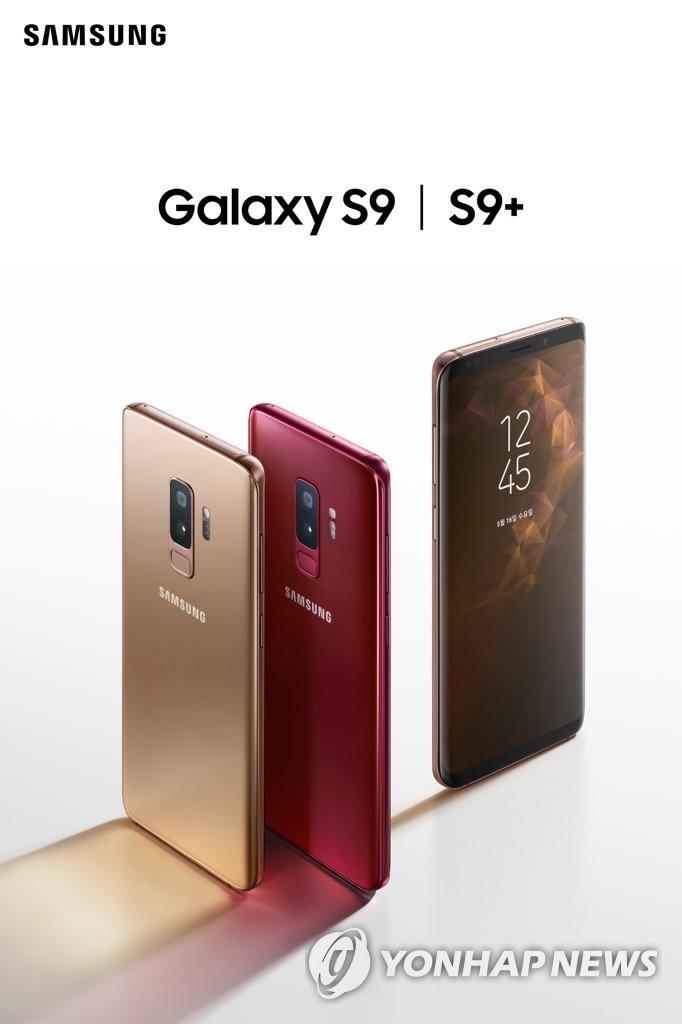 Galaxy S9系列新色款将面市