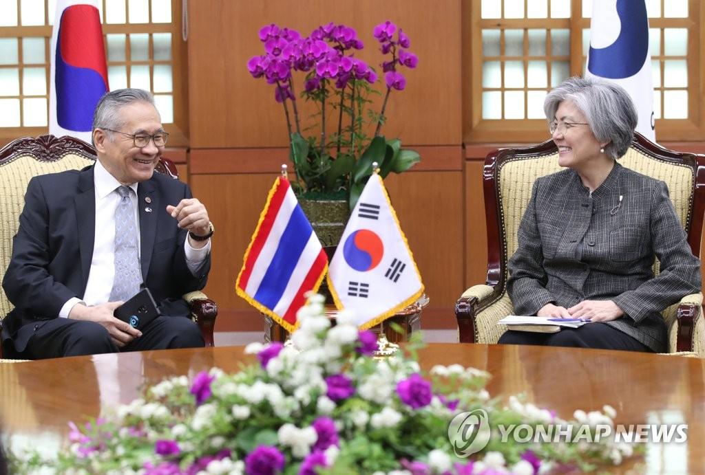韩泰外长会晤讨论半岛局势