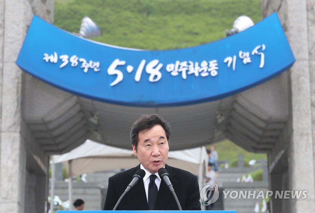 5月18日,在光州,李洛渊在5·18民主化运动38周年纪念仪式上致辞。(韩联社)