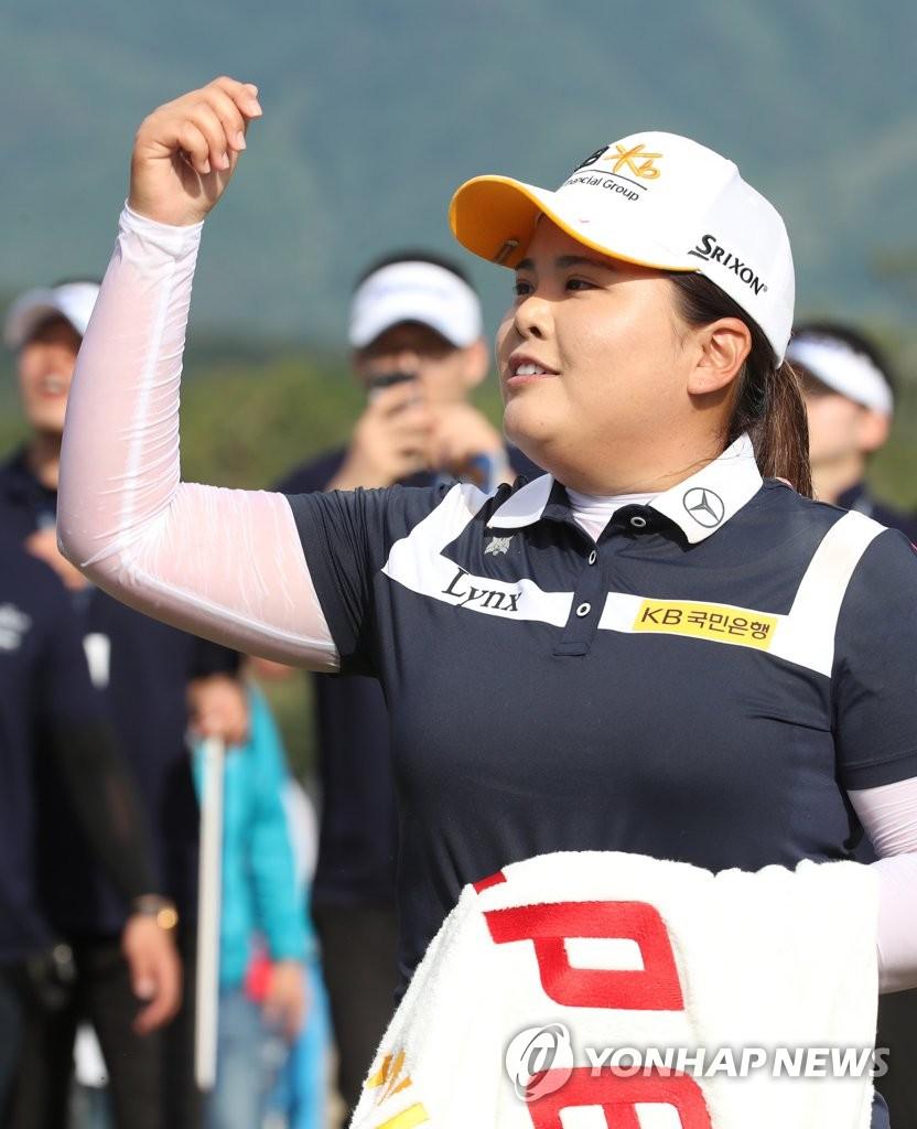 朴仁妃获韩巡赛首冠
