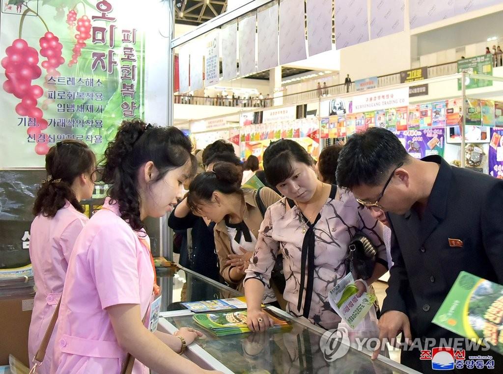 图为参观平壤国际商品展的当地市民。图片仅限韩国内部使用,严禁转载复制。(韩联社/朝中社)